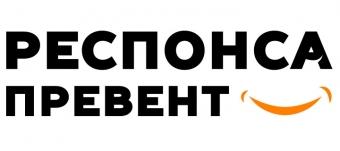 Респонса Превент