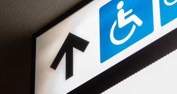 хора с увреждания